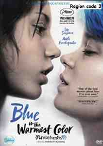 Blue Is The Warmest Color - Language : French - No subtitle by Léa Seydoux DVD