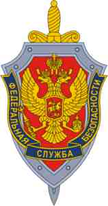 federal security service logo