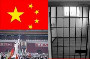 China jail and protest